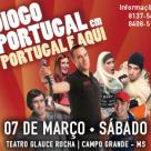 Portugal é Aqui - Campo Grande